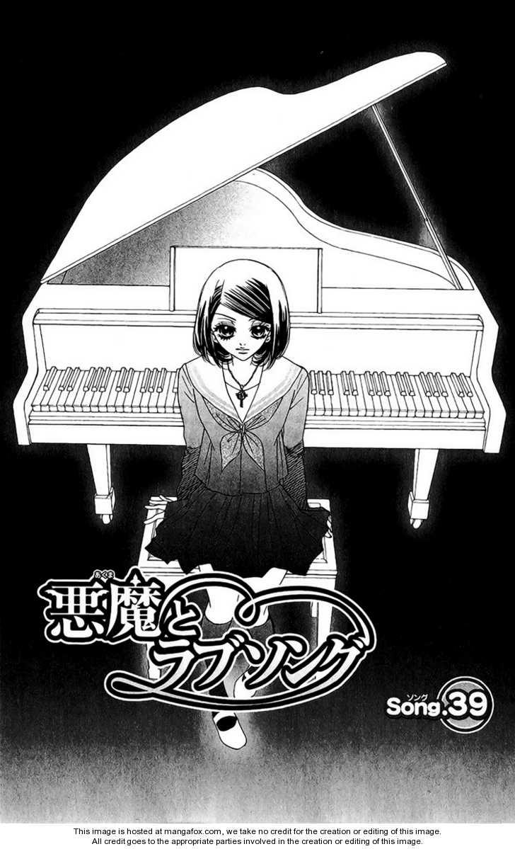 Akuma to Love Song 39 Page 2