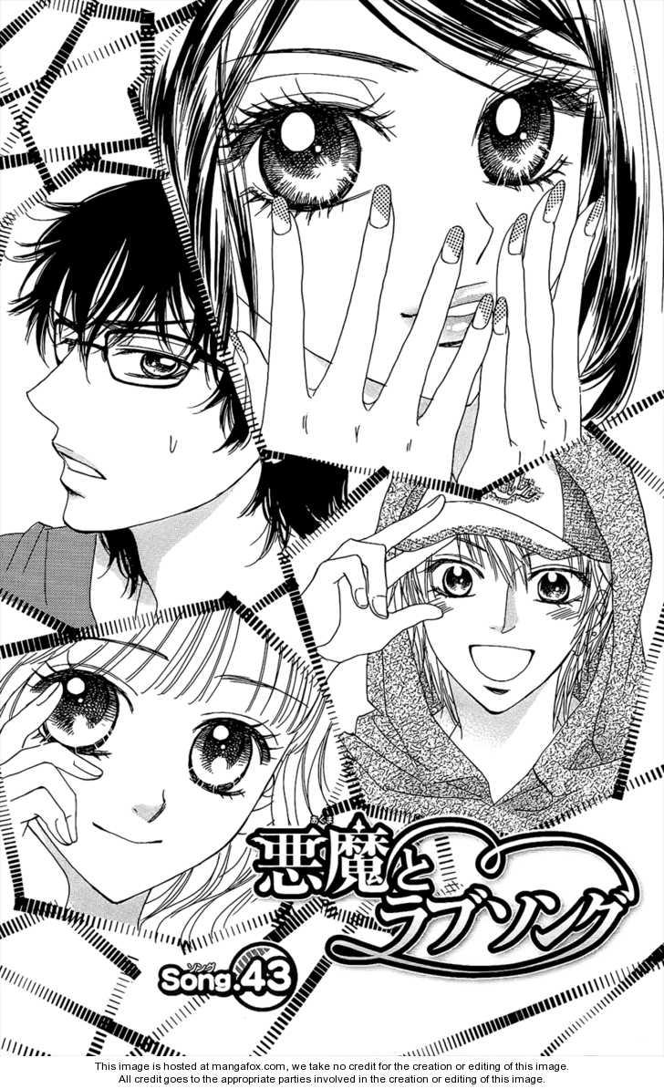 Akuma to Love Song 43 Page 2