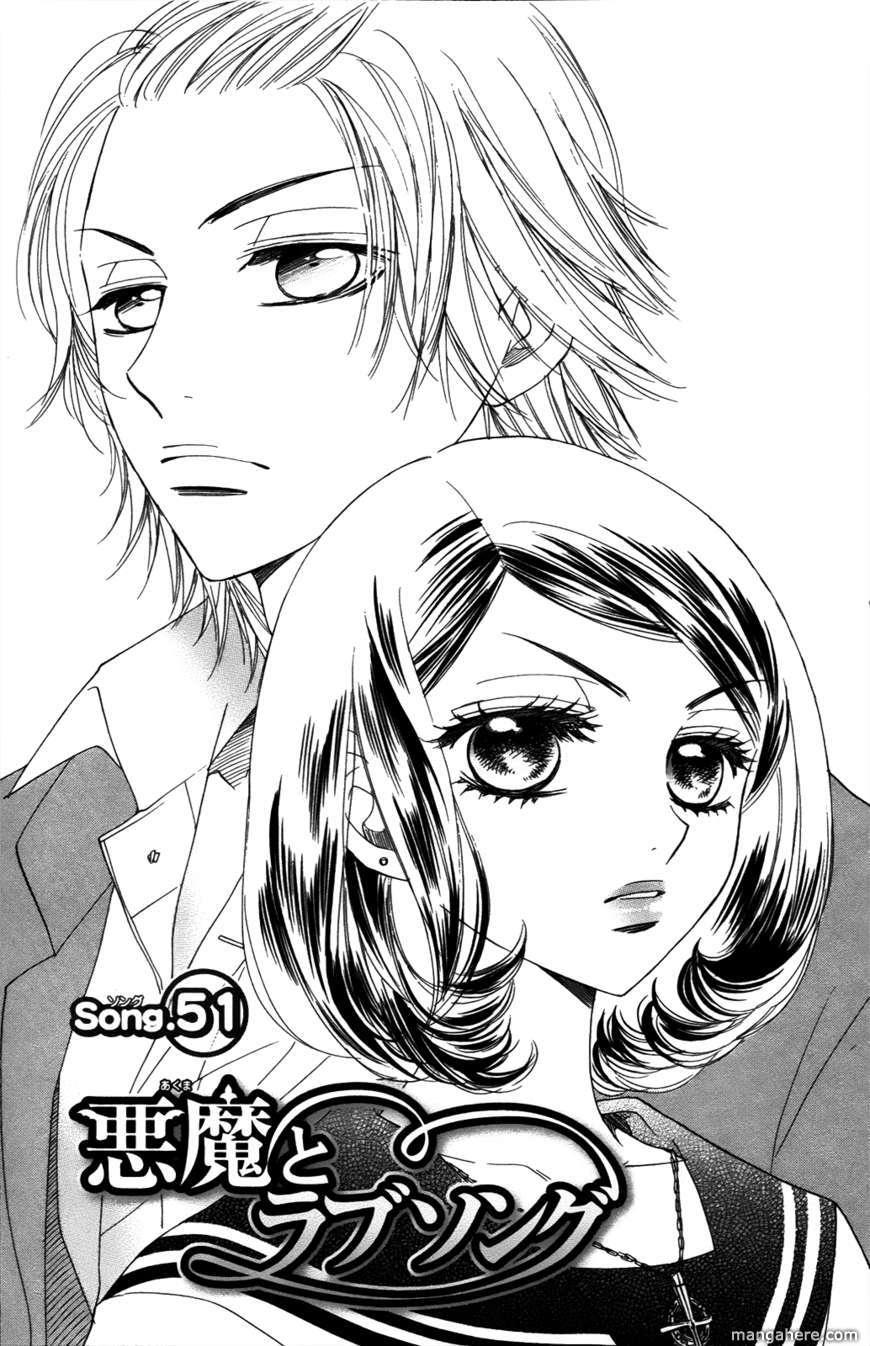 Akuma to Love Song 51 Page 2