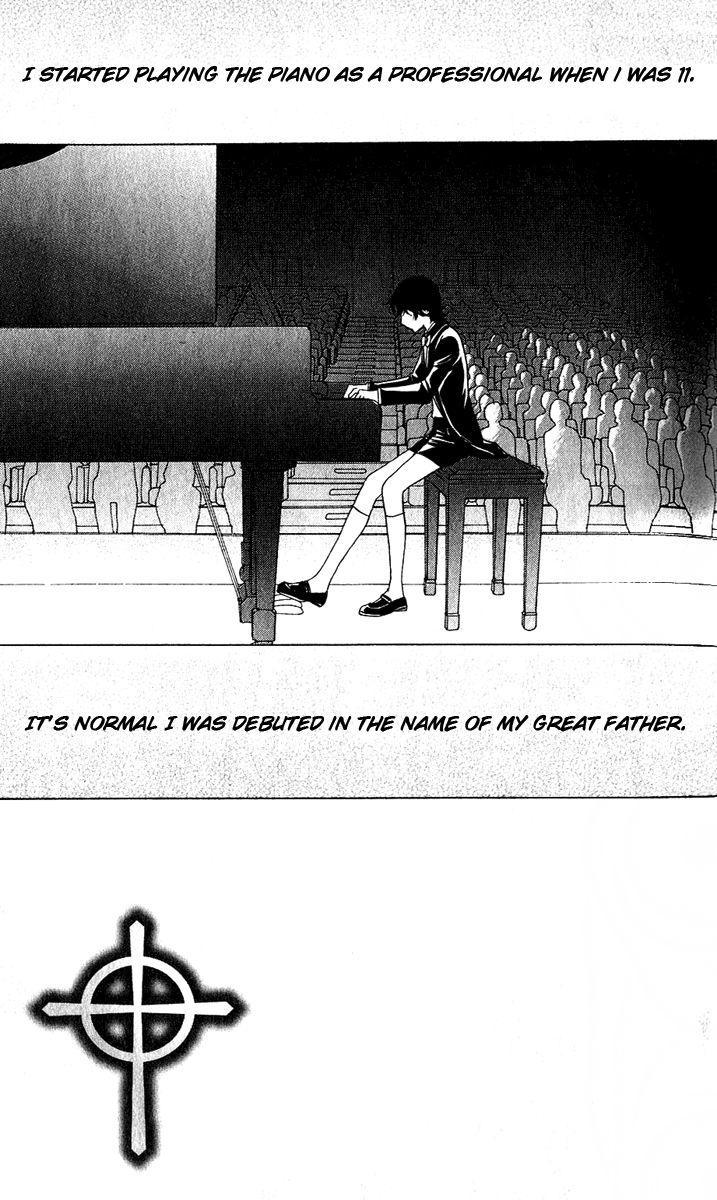 Akuma to Love Song 58 Page 3