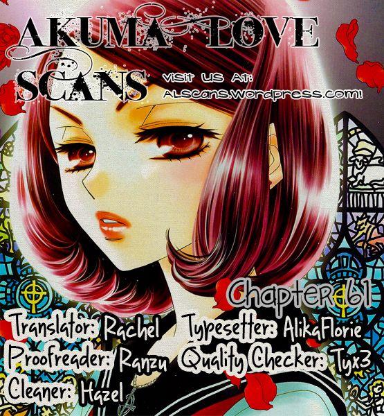 Akuma to Love Song 61 Page 1