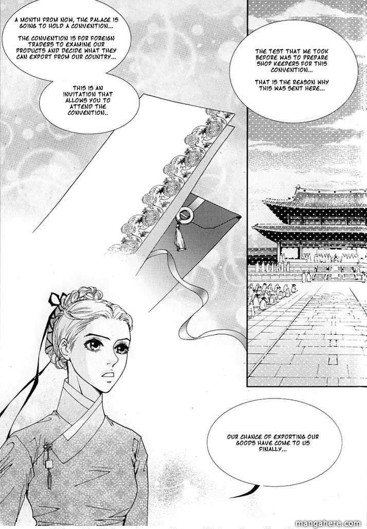 Lingerie 9 Page 2