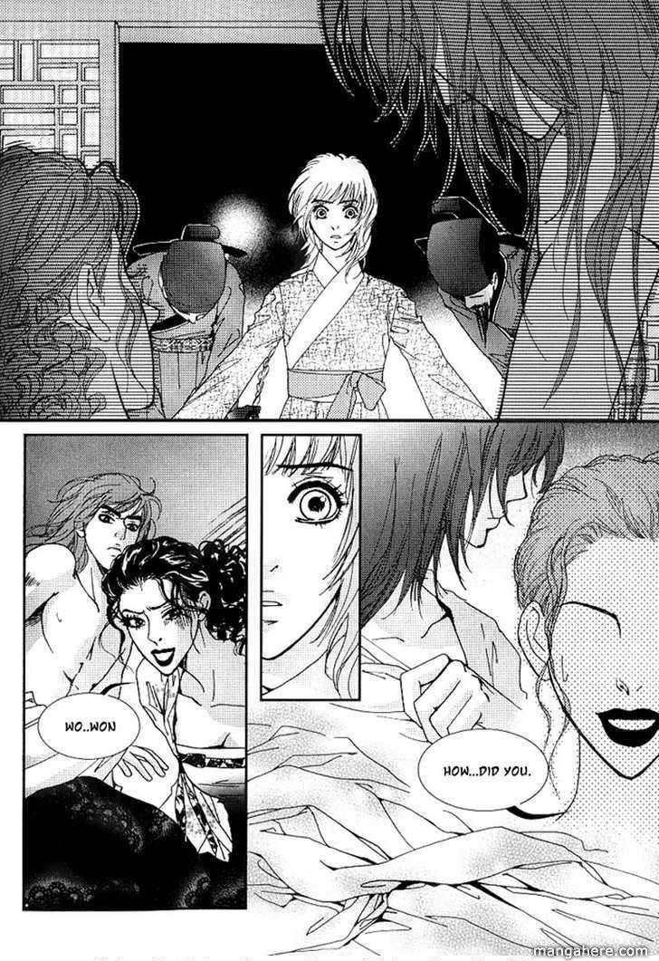 Lingerie 16 Page 2