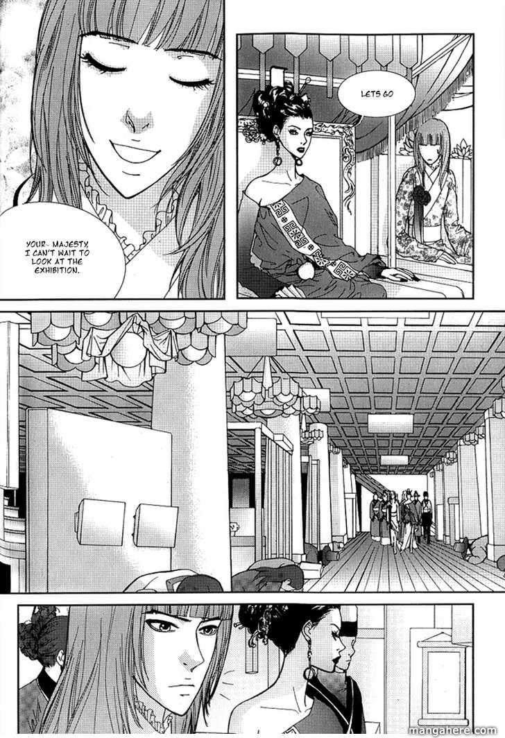Lingerie 17 Page 4