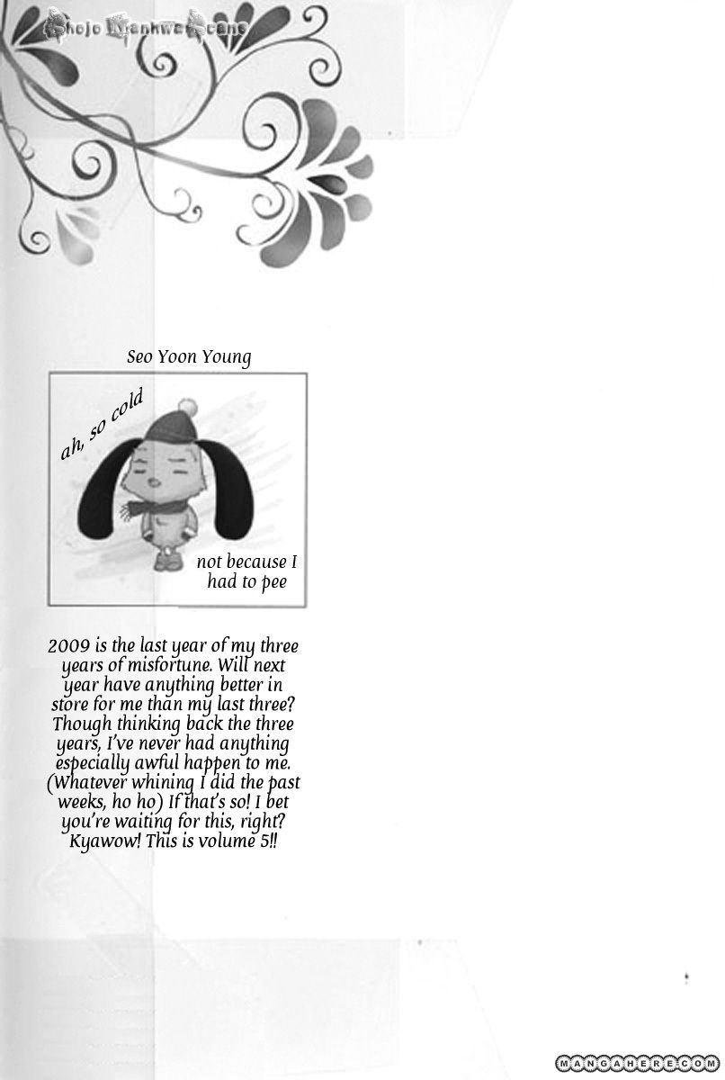 Lingerie 25 Page 3