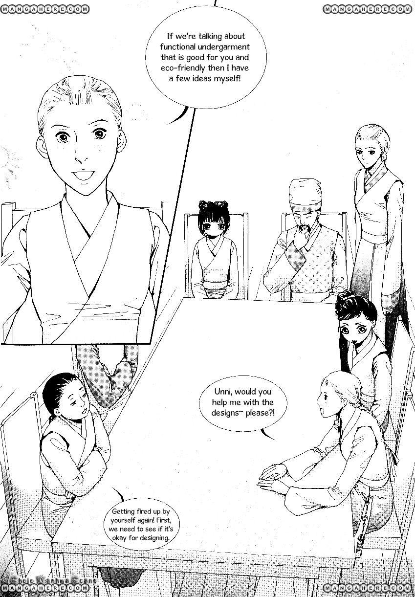 Lingerie 32 Page 2