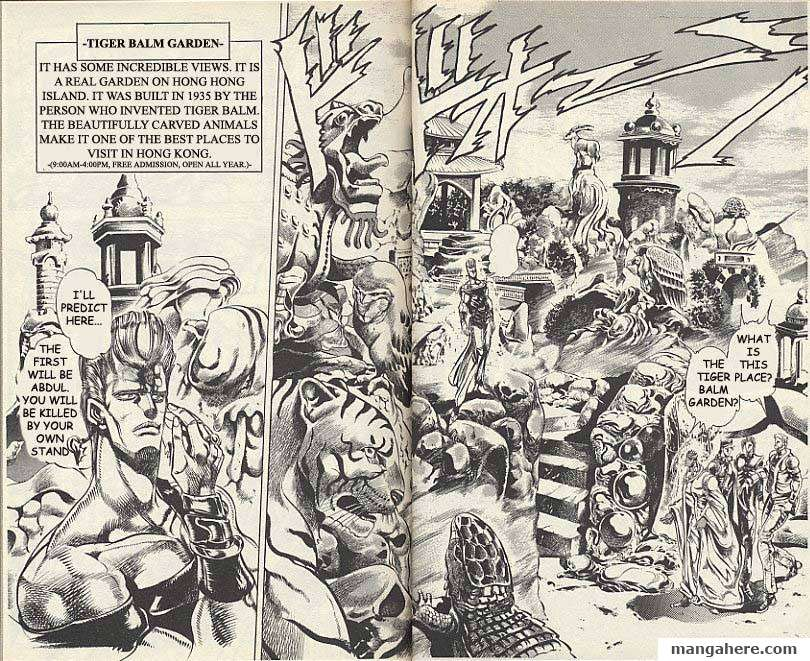 JoJo's Bizarre Adventure Part 3: Stardust Crusaders 11 Page 1