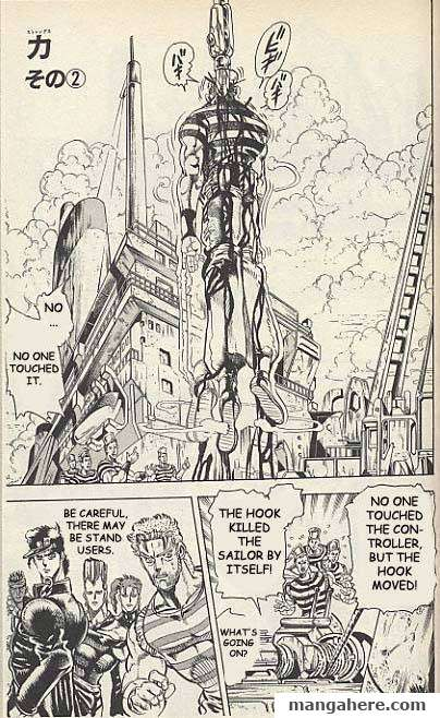 JoJo's Bizarre Adventure Part 3: Stardust Crusaders 17 Page 1