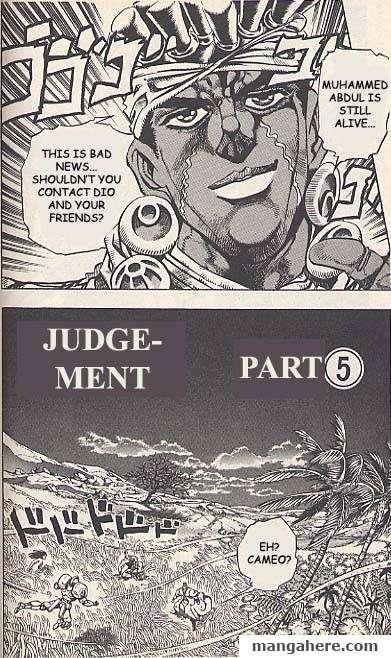 JoJo's Bizarre Adventure Part 3: Stardust Crusaders 64 Page 1