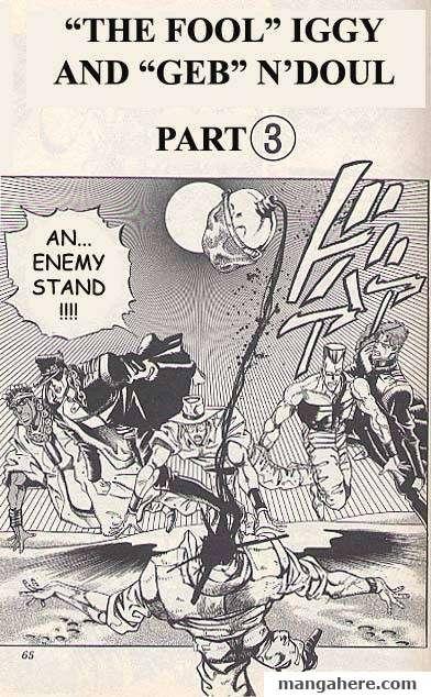 JoJo's Bizarre Adventure Part 3: Stardust Crusaders 71 Page 1