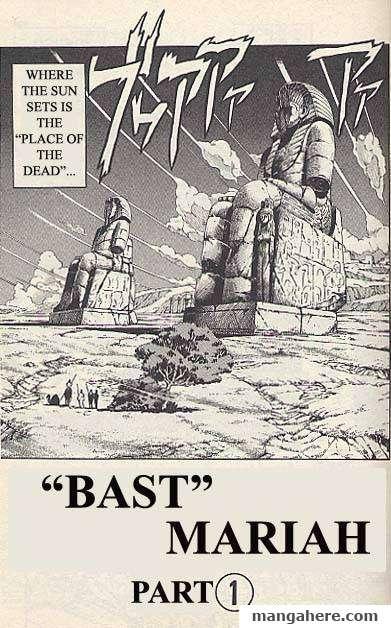 JoJo's Bizarre Adventure Part 3: Stardust Crusaders 85 Page 1