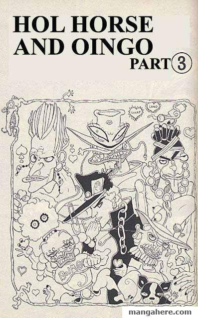 JoJo's Bizarre Adventure Part 3: Stardust Crusaders 105 Page 1