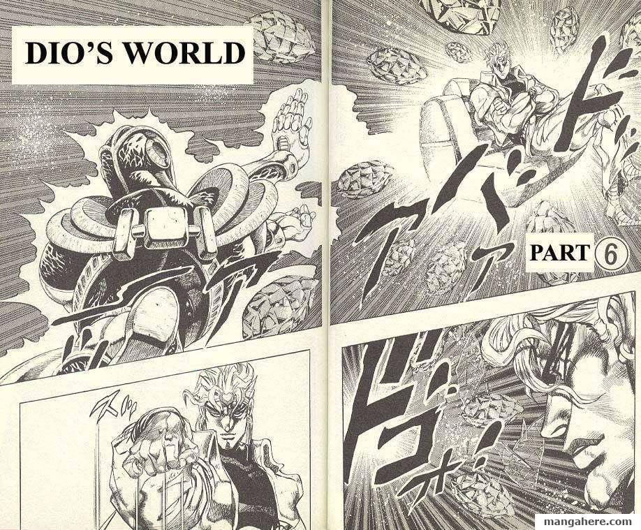 JoJo's Bizarre Adventure Part 3: Stardust Crusaders 138 Page 1
