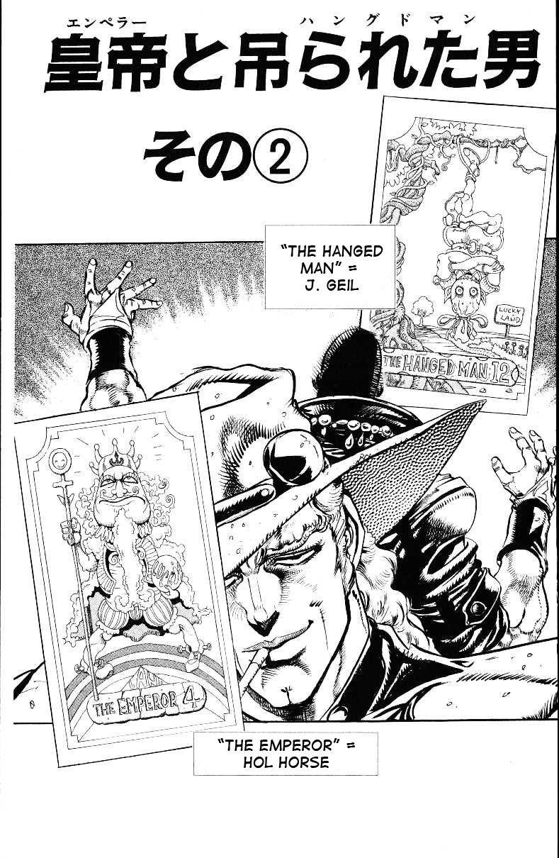 JoJo's Bizarre Adventure Part 3: Stardust Crusaders 141 Page 1
