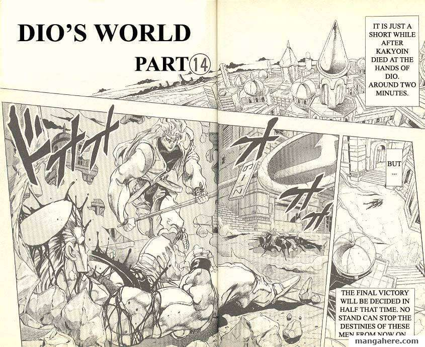 JoJo's Bizarre Adventure Part 3: Stardust Crusaders 144 Page 1