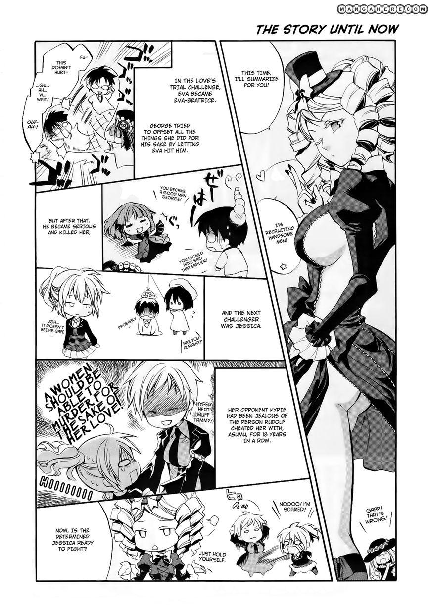 Umineko no Naku Koro ni Chiru Episode 6: Dawn of the Golden Witch 11 Page 1