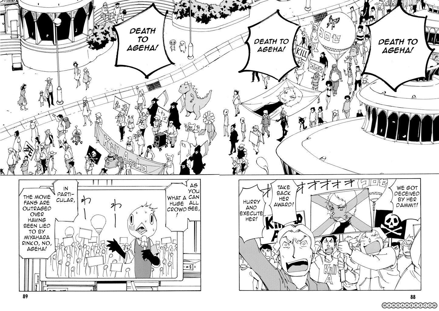 Ageha o Ou Monotachi 17 Page 2