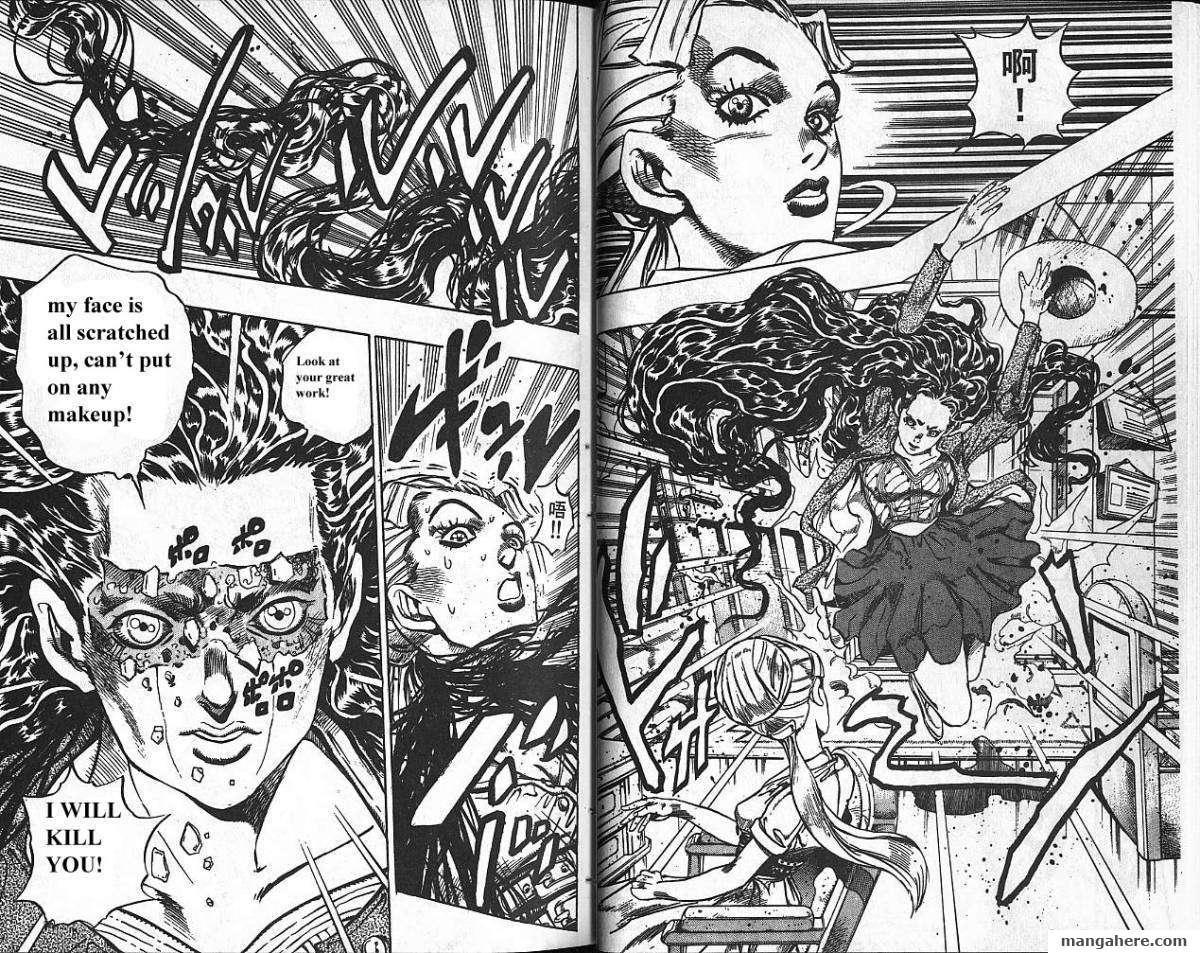 JoJo's Bizarre Adventure Part 4: Diamond is Unbreakable 10 Page 19