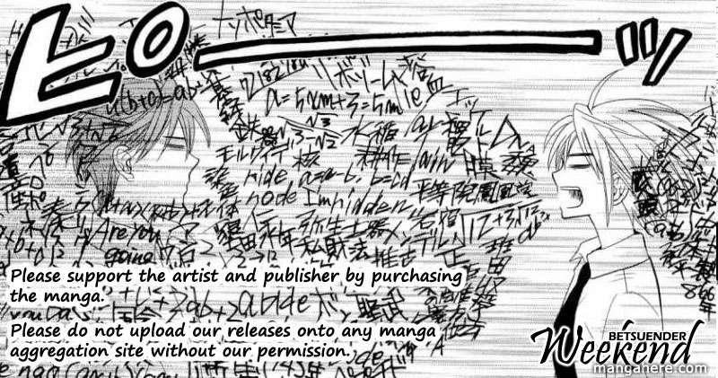 Shirube no Michi 2 Page 2