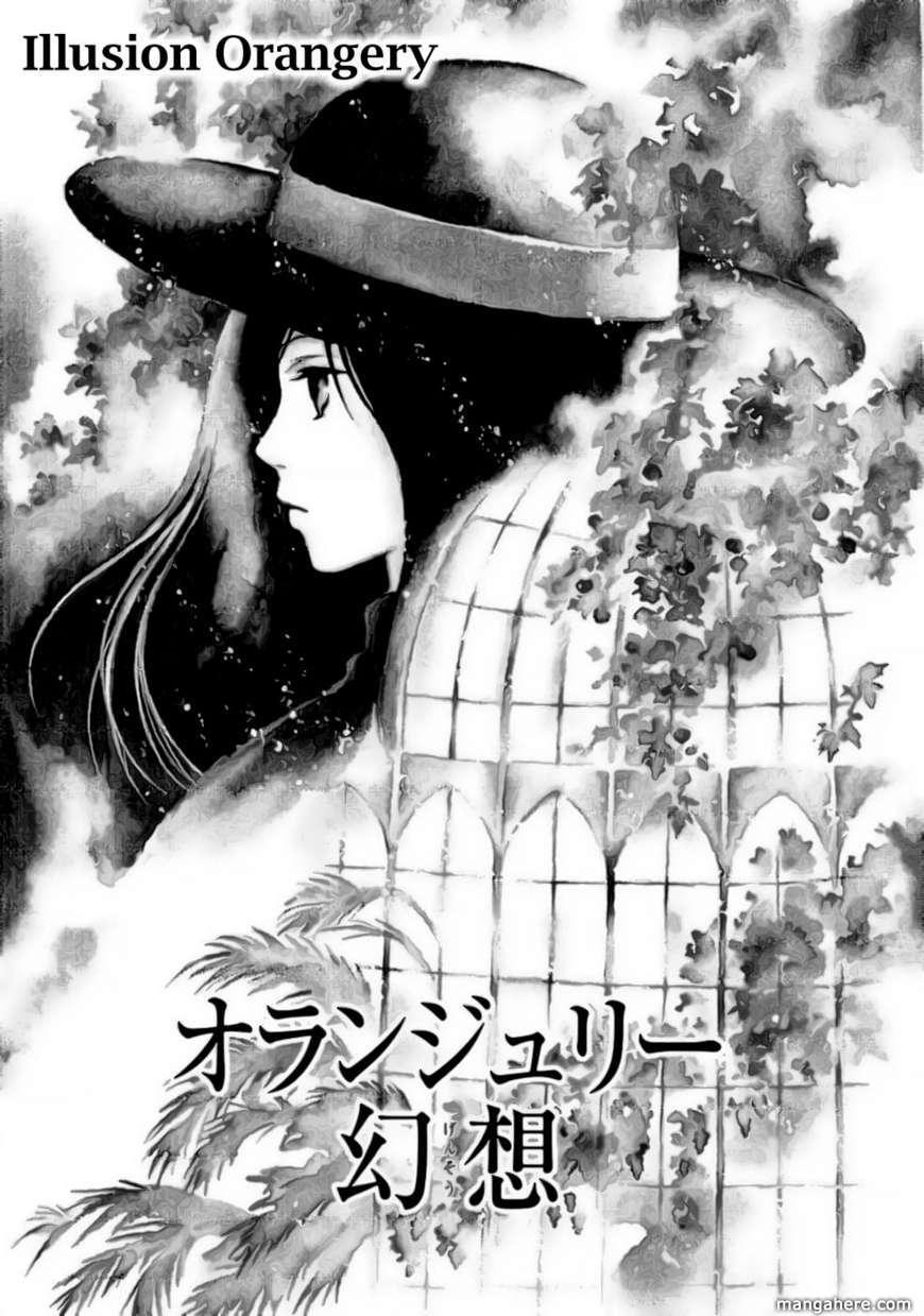 Shirube no Michi 2 Page 3