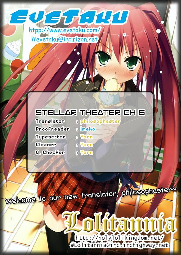 Stellar Theater 5 Page 1