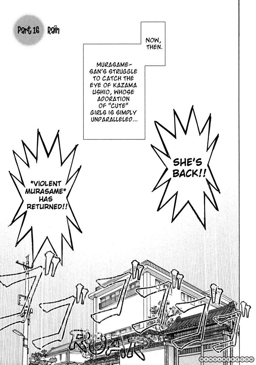 Sasamekikoto 16 Page 1