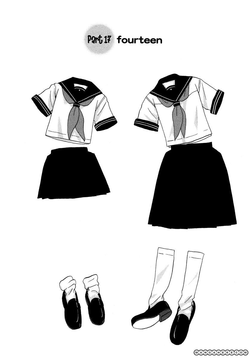Sasamekikoto 17 Page 2