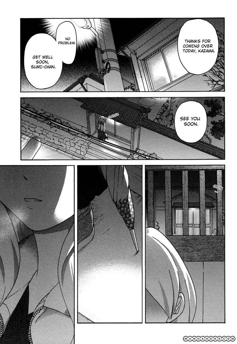 Sasamekikoto 18 Page 1