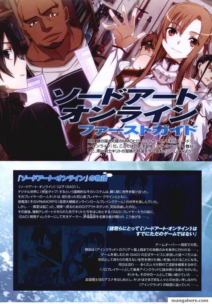 Sword Art Online 1 Page 1