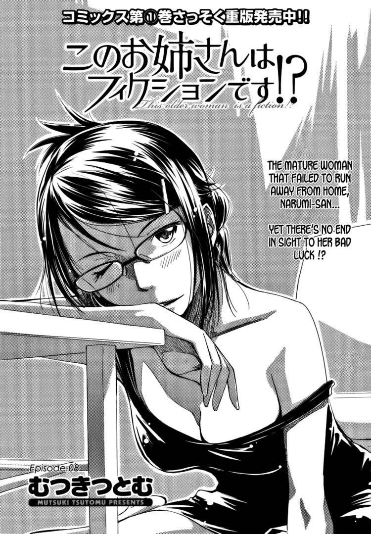 Kono Oneesan wa Fiction desu!? 8 Page 1