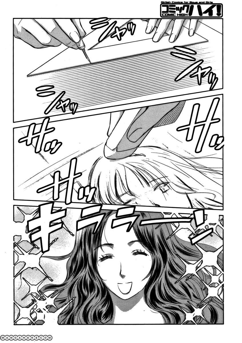 Kono Oneesan wa Fiction desu!? 12 Page 2