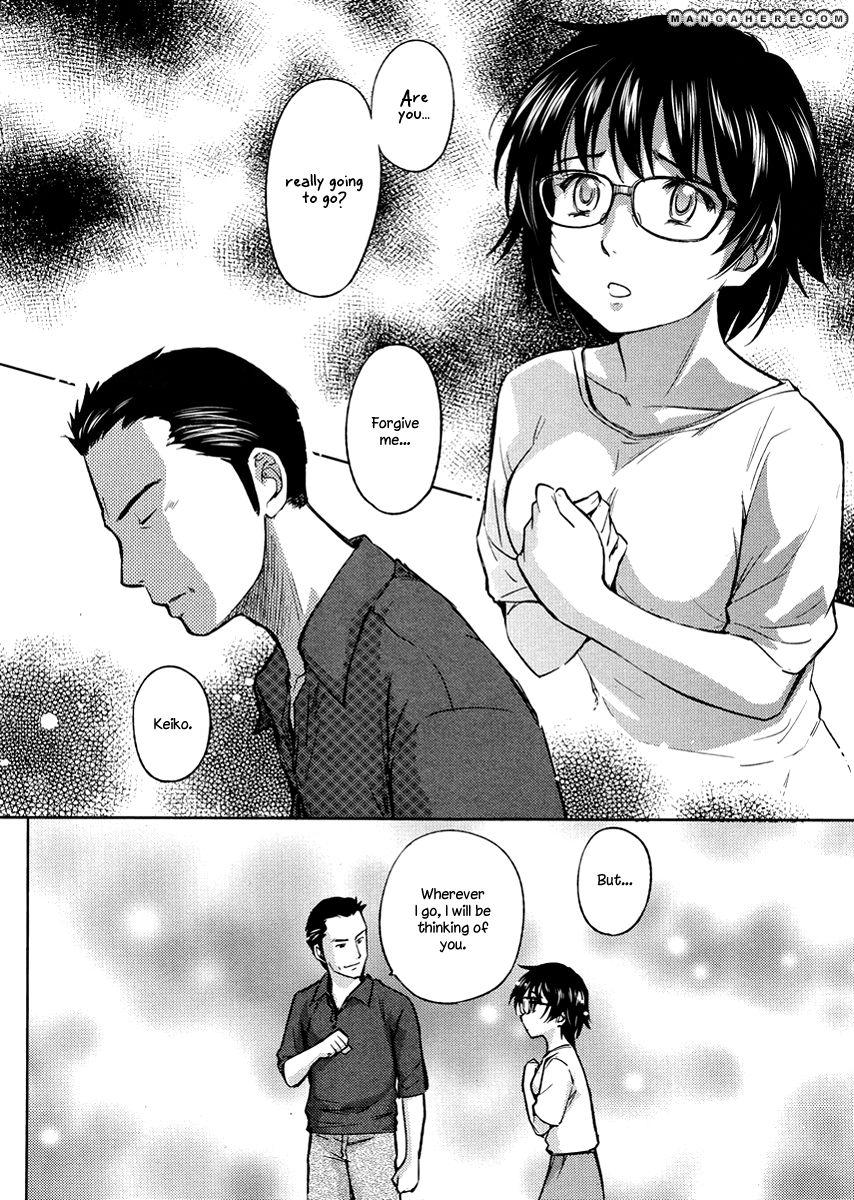 Kono Oneesan wa Fiction desu!? 19 Page 2
