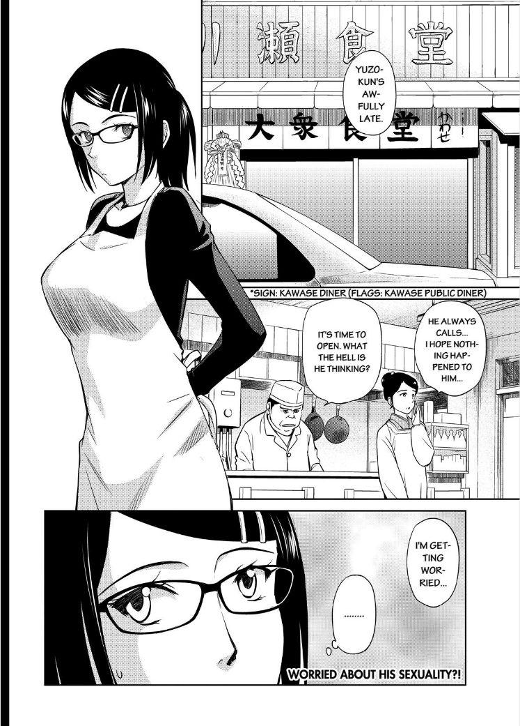 Kono Oneesan wa Fiction desu!? 37 Page 2