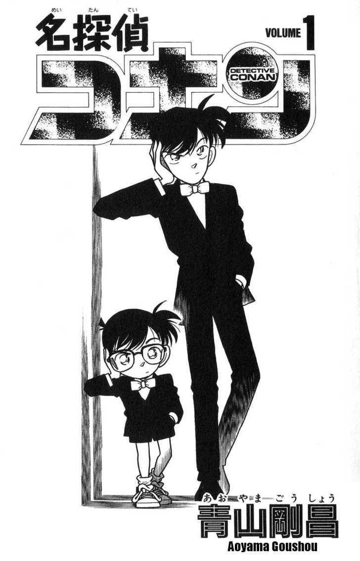 Detective Conan 1.1 Page 2