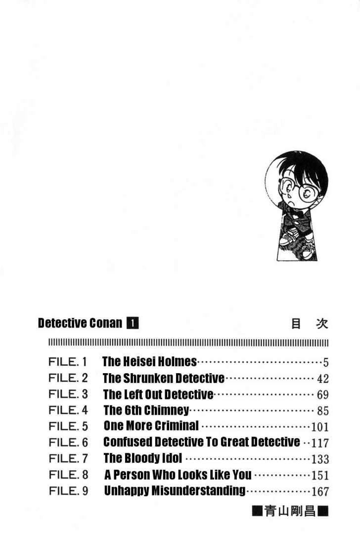 Detective Conan 1.1 Page 3