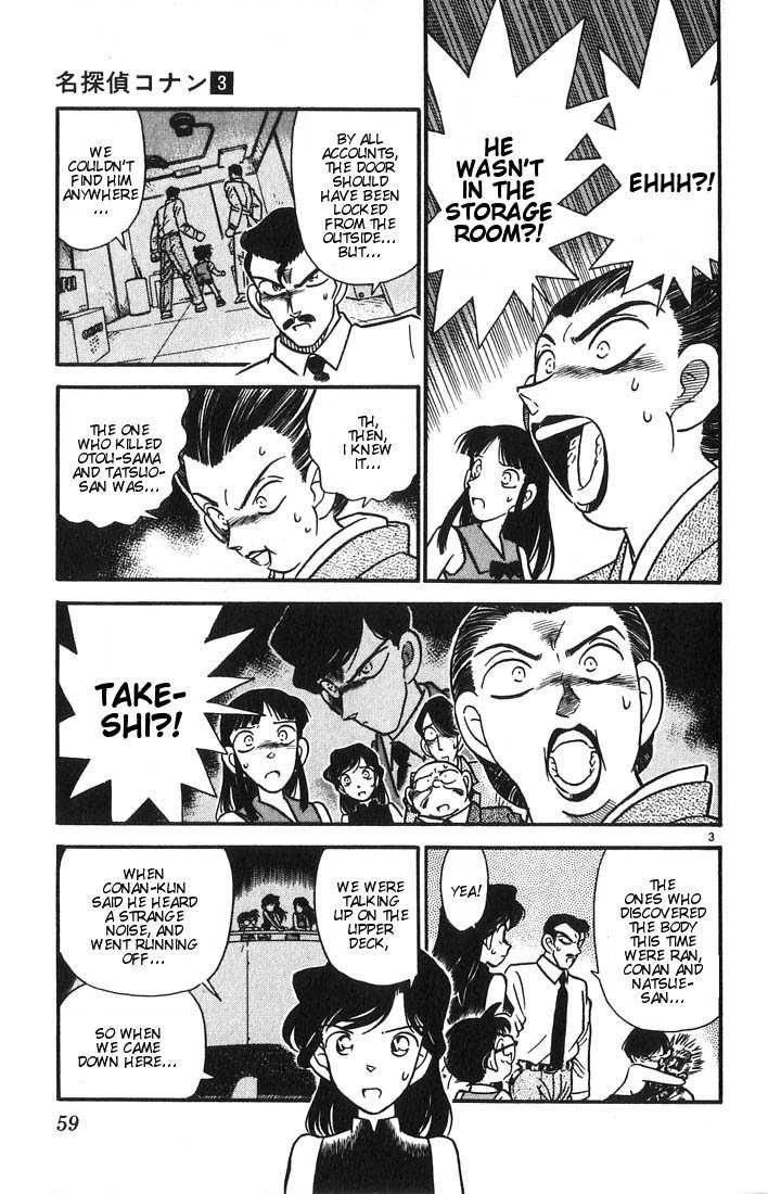 Detective Conan 4 Page 3