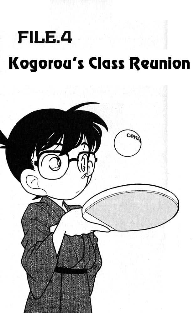 Detective Conan 4 Page 1