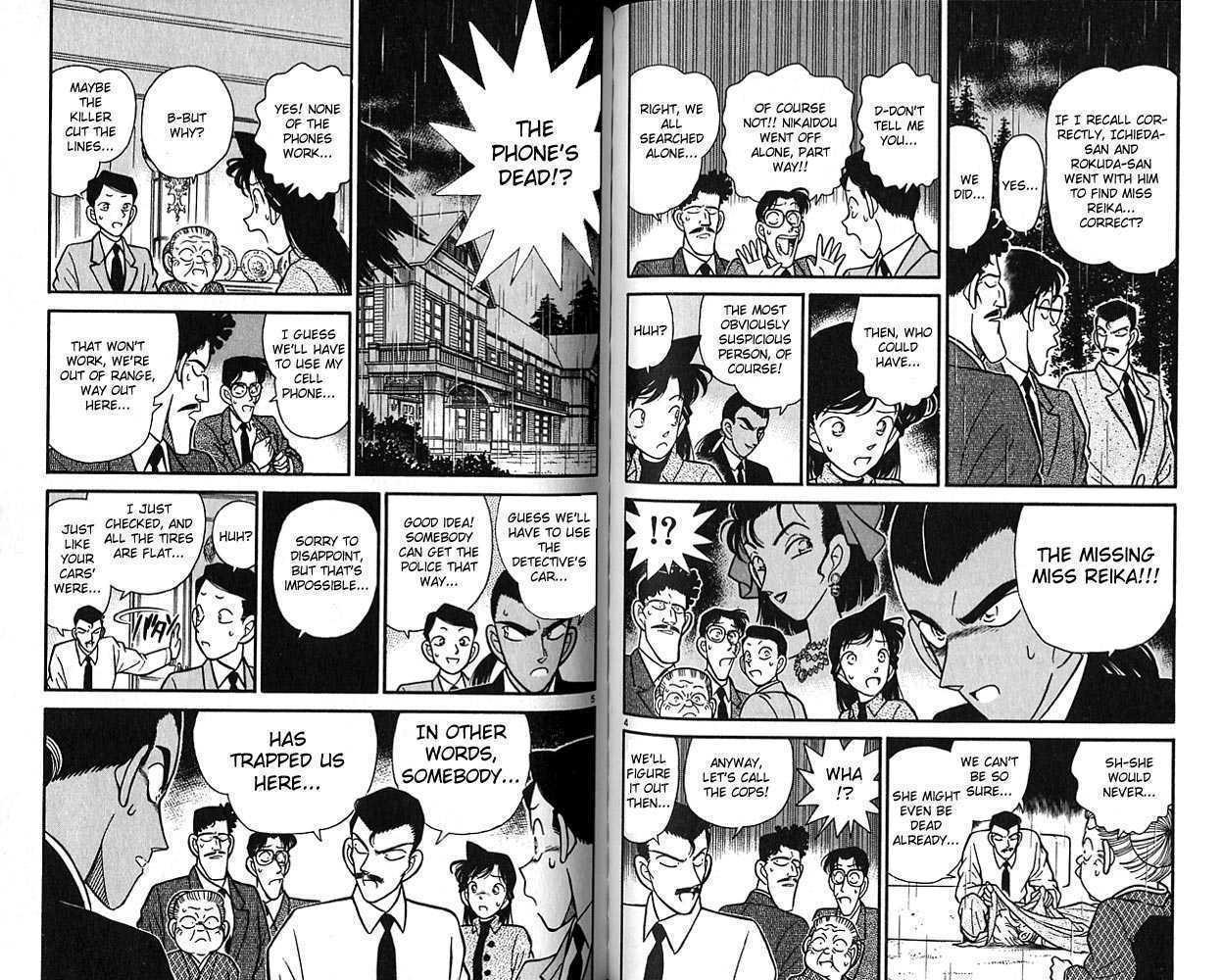 Detective Conan 8 Page 3