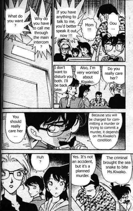 Detective Conan 5 Page 5