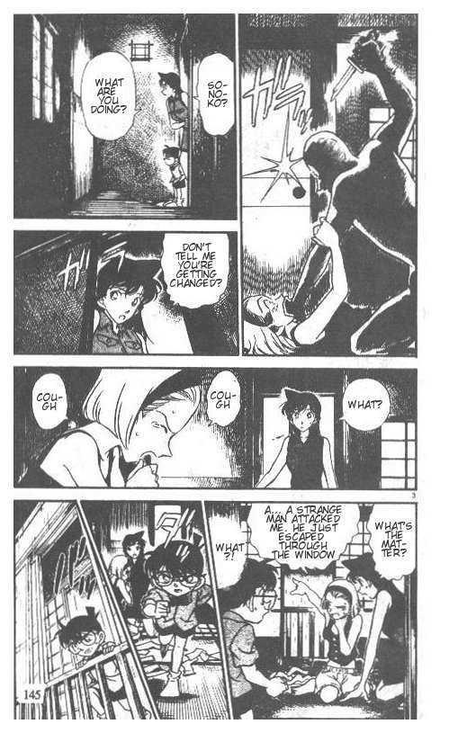 Detective Conan 9 Page 3