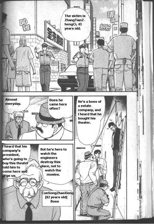 Detective Conan 2 Page 2