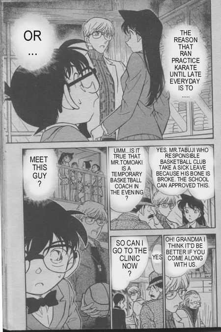 Detective Conan 5 Page 2