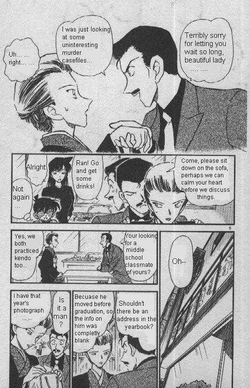 Detective Conan 3 Page 5