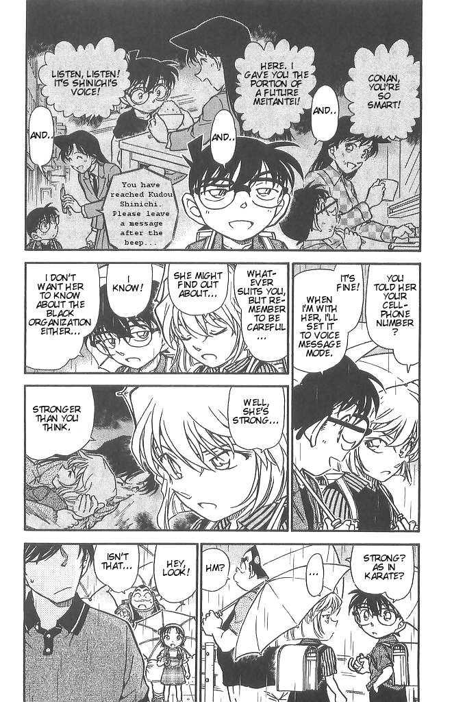 Detective Conan 5 Page 3