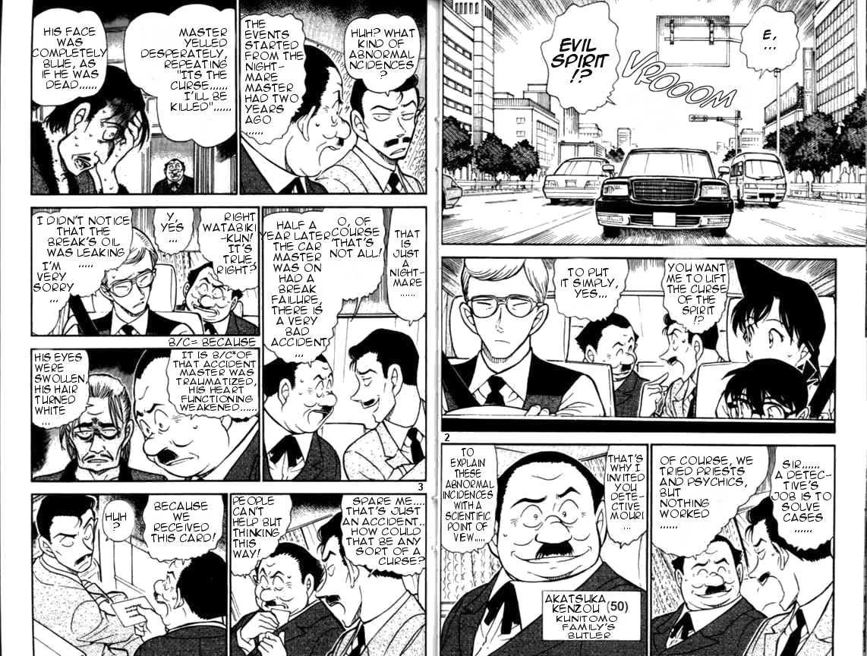 Detective Conan 4 Page 2