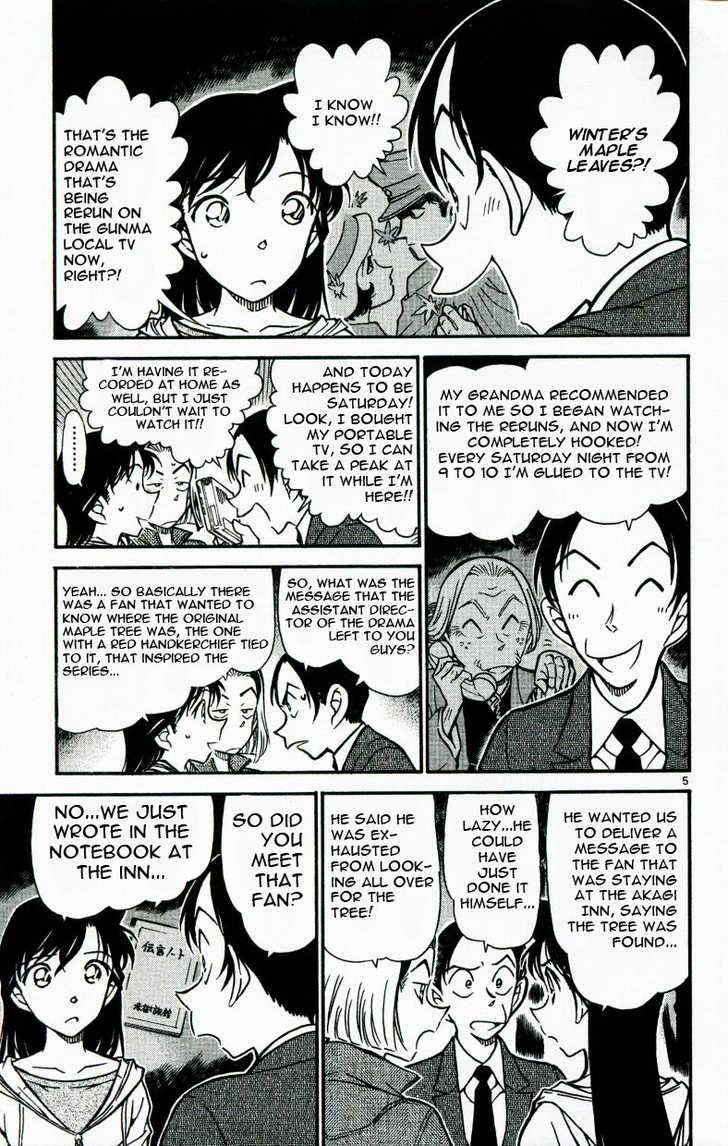 Detective Conan 542 Page 5