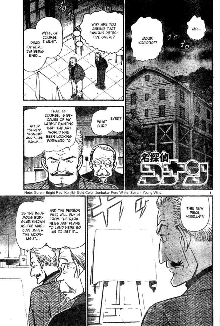 Detective Conan 544 Page 1
