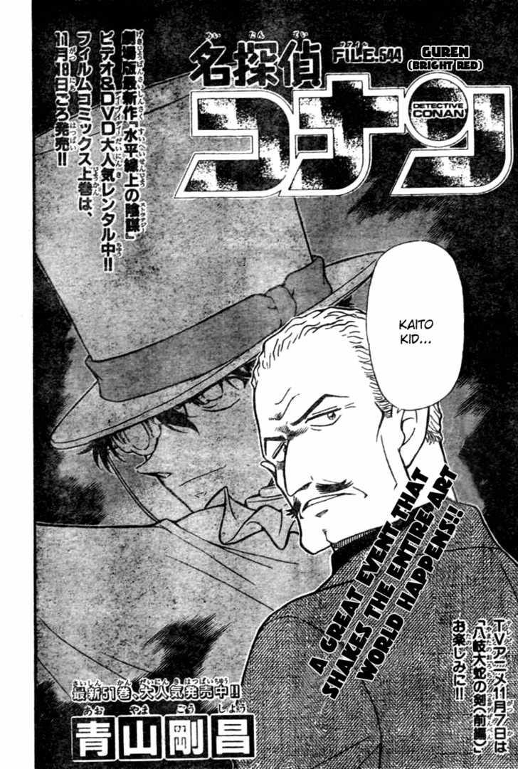 Detective Conan 544 Page 2