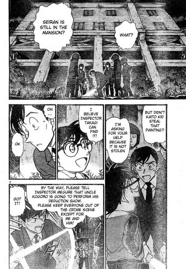 Detective Conan 547 Page 2