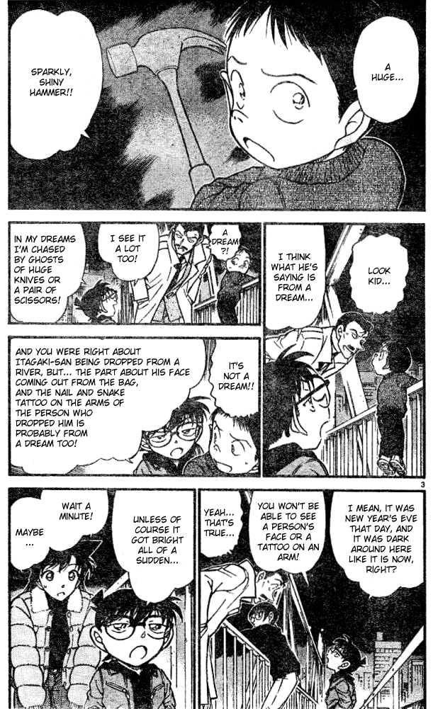 Detective Conan 552 Page 3